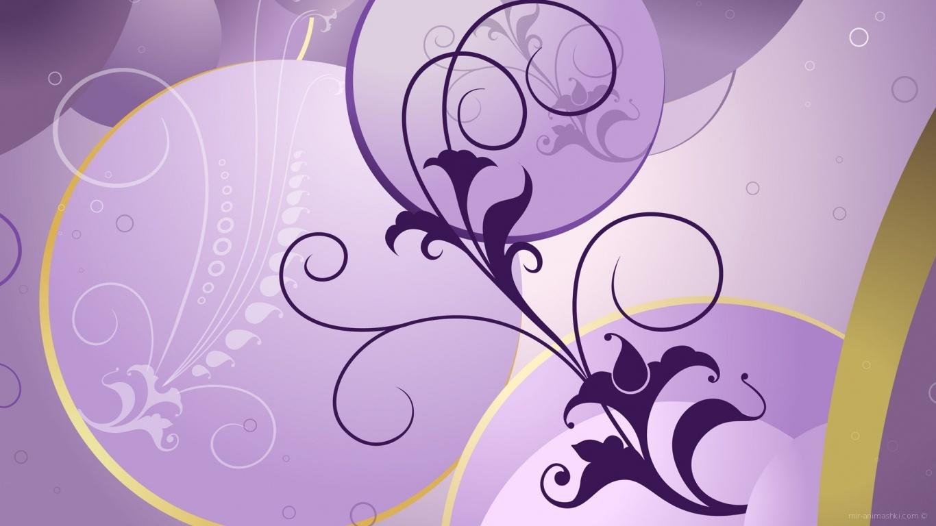 Фиолетовый цветок на 8 марта - C 8 марта поздравительные картинки