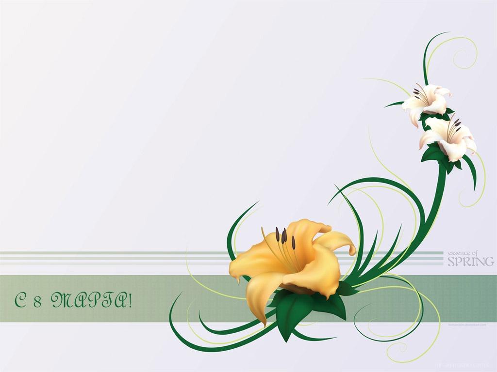 Праздник женщин и весны 8 марта - C 8 марта поздравительные картинки