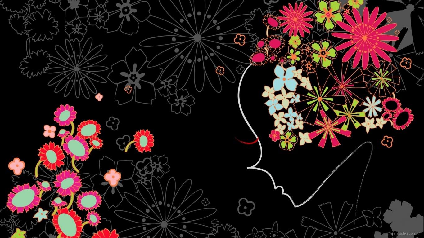 Весенний праздник для всех женщин 8 марта - C 8 марта поздравительные картинки