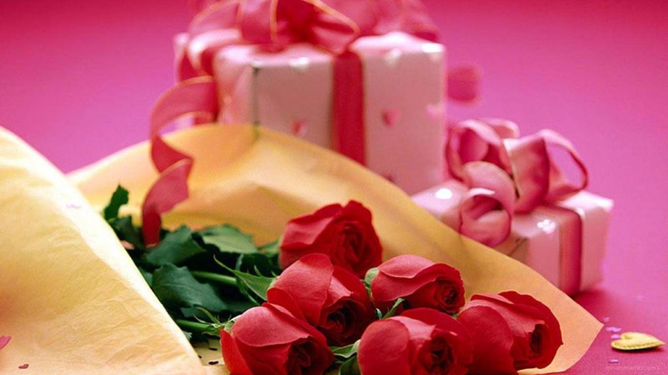Красные розы на 8 марта с подарками - C 8 марта поздравительные картинки
