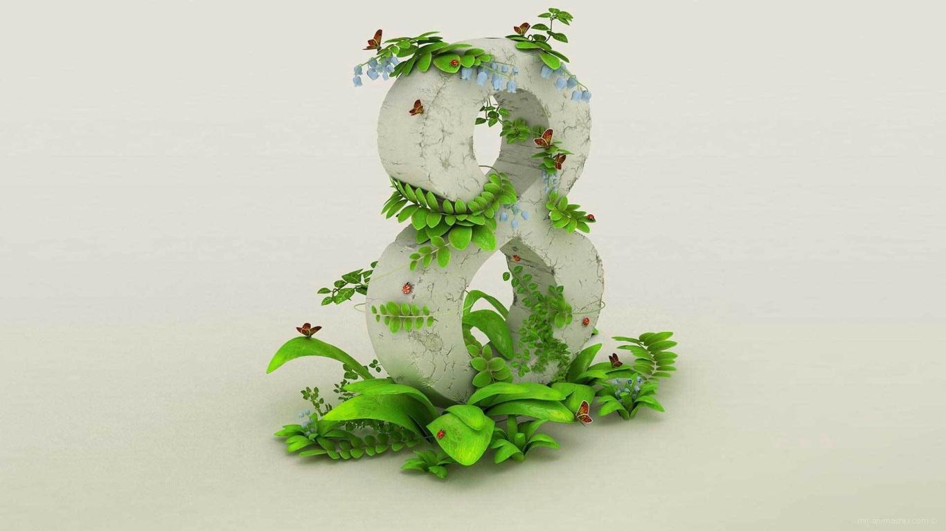 Восьмерка в зелени на 8 марта - C 8 марта поздравительные картинки