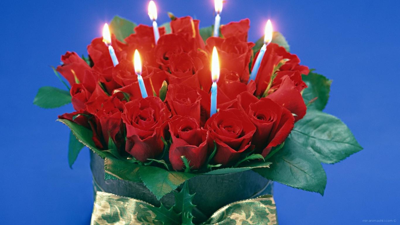 Красные розы на 8 марта со свечами - C 8 марта поздравительные картинки