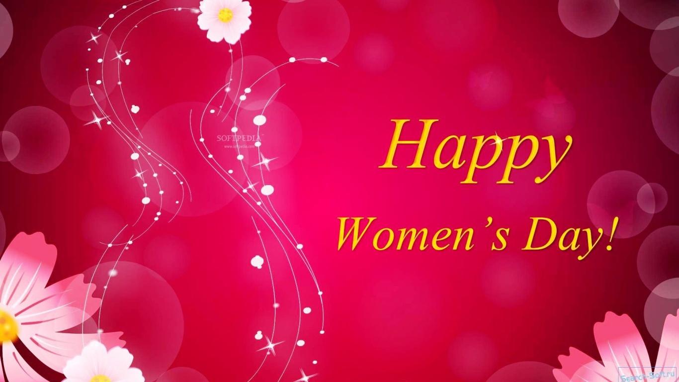 Счастья в Женский день 8 марта - C 8 марта поздравительные картинки