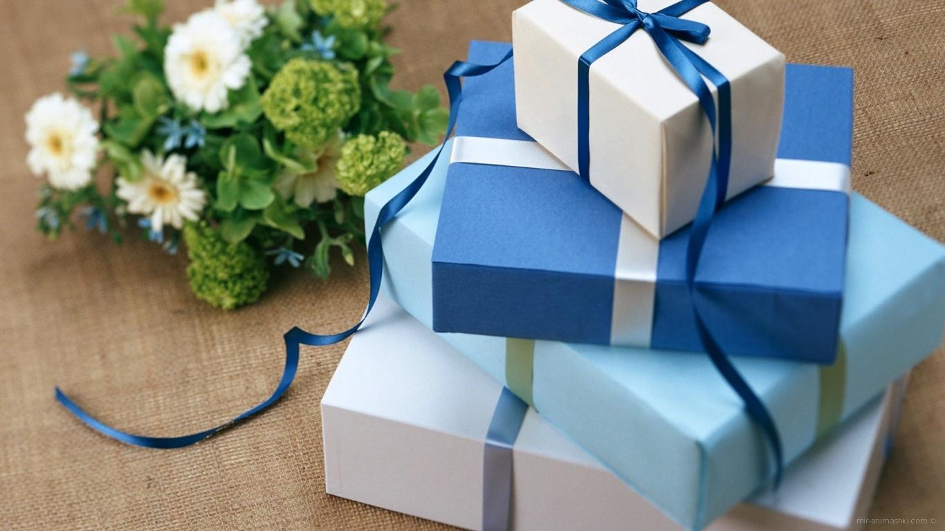 Букет и коробки с подарками для любимой на 8 марта - C 8 марта поздравительные картинки