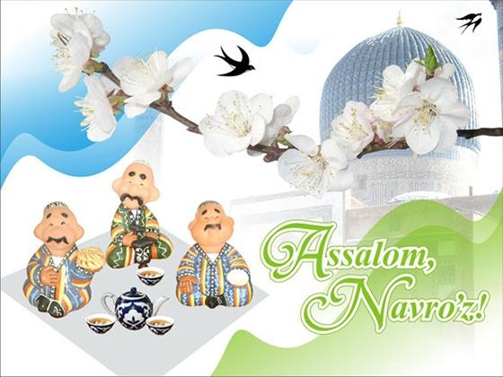 Ассалом Навруз - Навруз — Наурыз Мейрамы поздравительные картинки