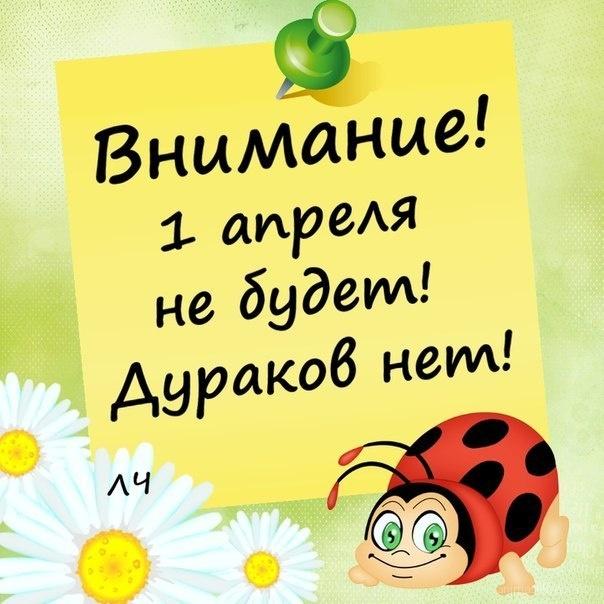 С 1 апреля в картинках - 1 апреля день смеха поздравительные картинки