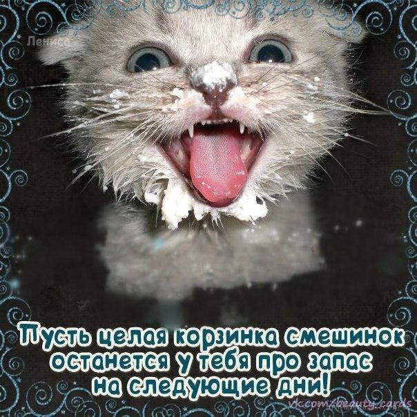 1 апреля день смеха шутки открытки - 1 апреля день смеха поздравительные картинки