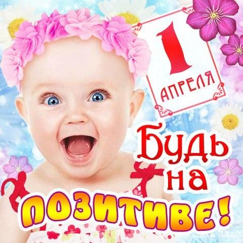 вас поздравляю с праздником по татарски 480 x 480 · jpeg