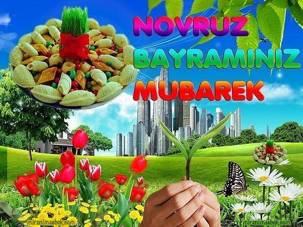 Novruz bayraminiz mubarek - Навруз — Наурыз Мейрамы поздравительные картинки
