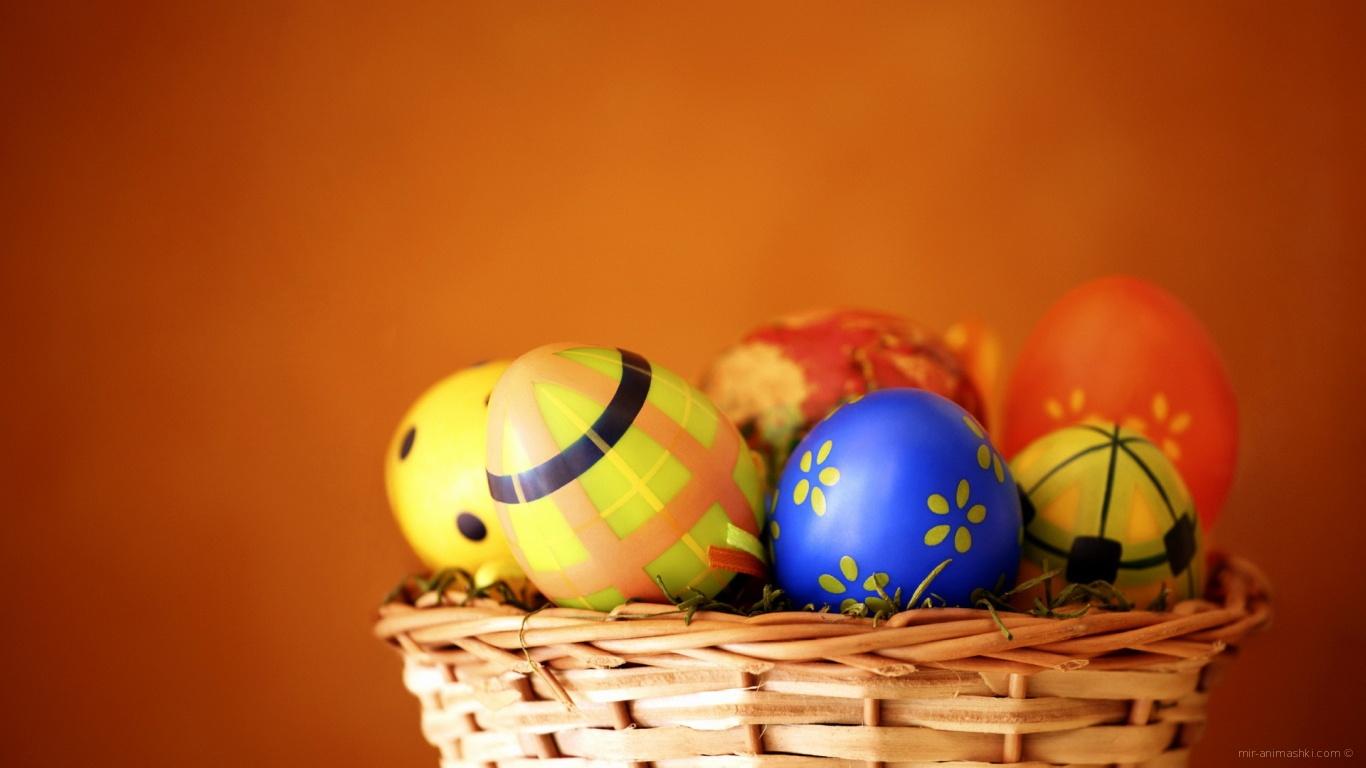 Корзина яиц на оранжевом фоне на Пасху - C Пасхой поздравительные картинки