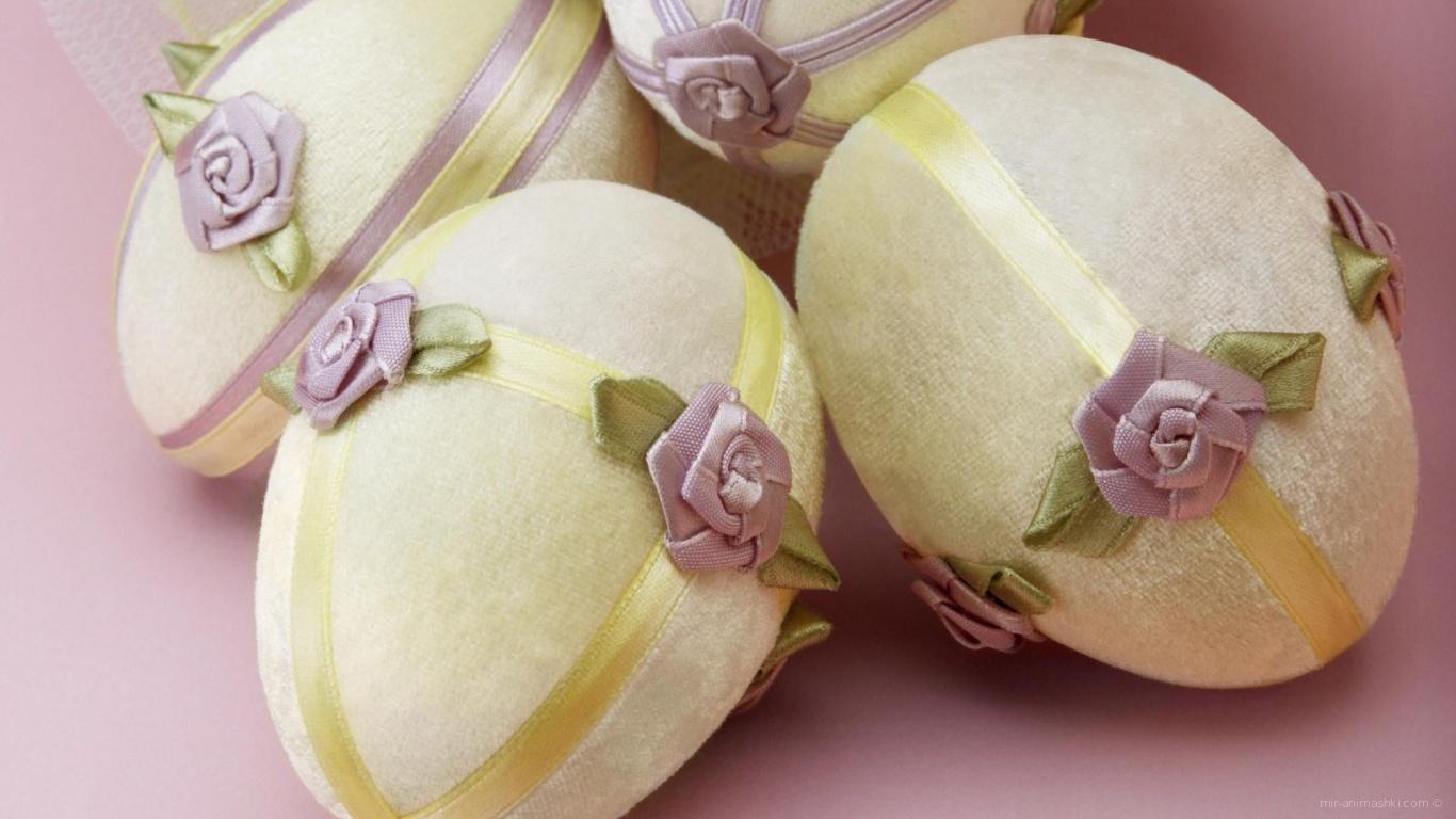 Яйца в тканевой оболочке на Пасху - C Пасхой поздравительные картинки