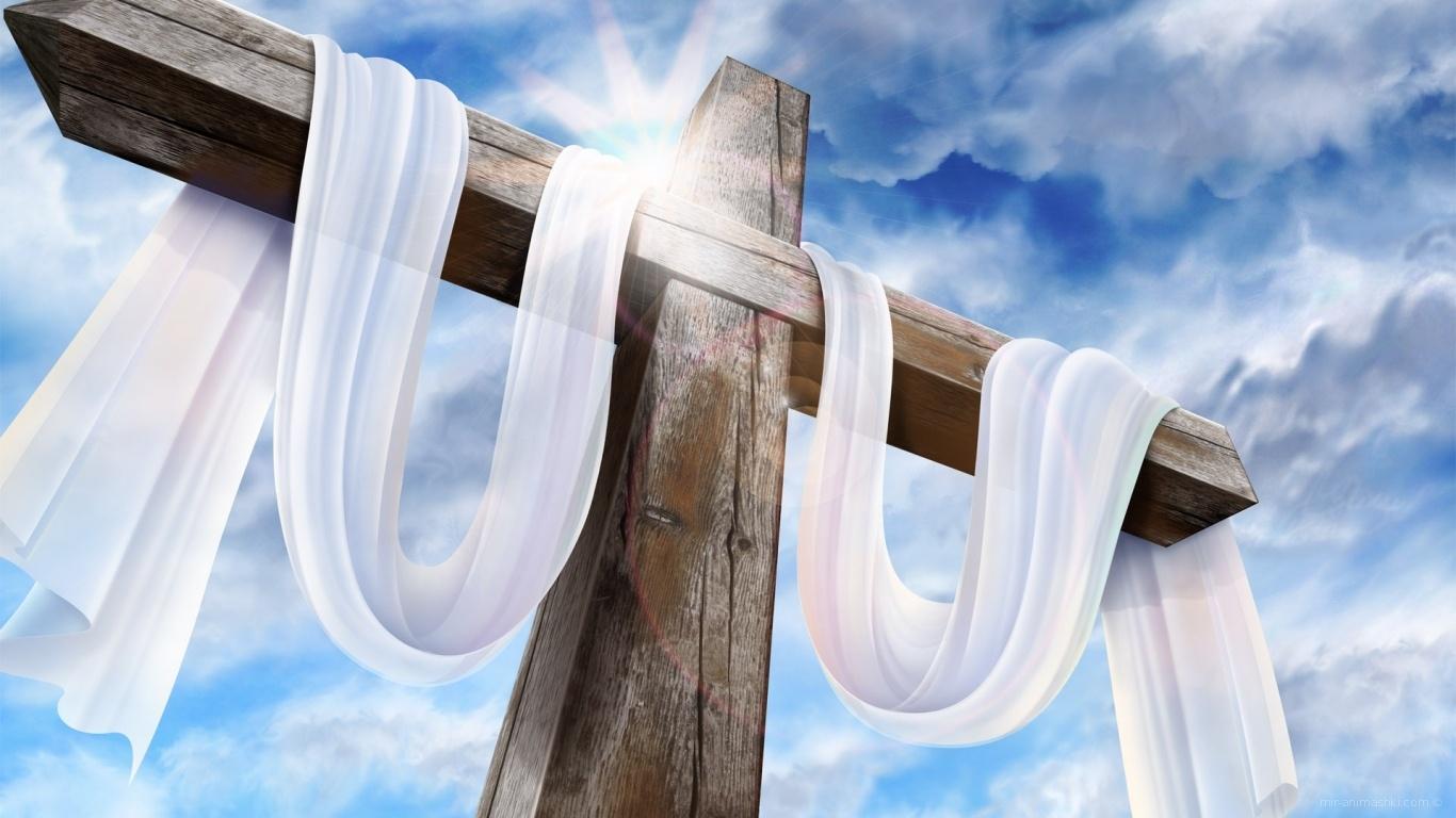 Иисус воскрес! - C Пасхой поздравительные картинки