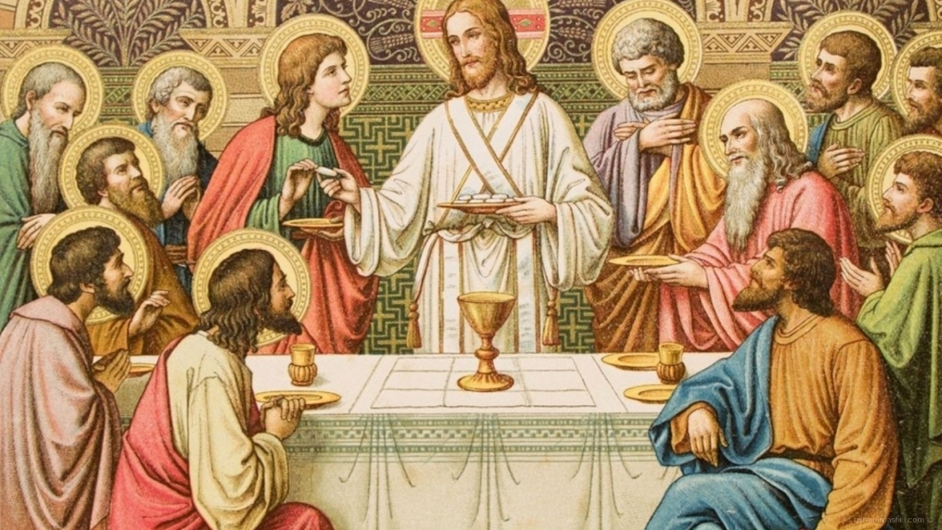 Последний ужин Христа - C Пасхой поздравительные картинки