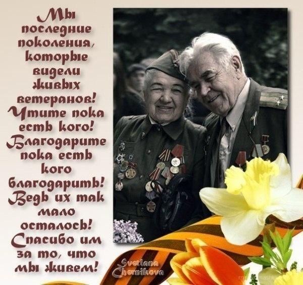 Картинка к 9 мая - С Днём Победы 9 мая поздравительные картинки
