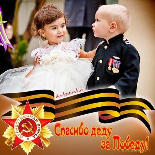 Детская открытка с днем победы