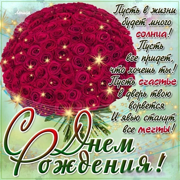 Открытка с Днем Рождения женщине, цветок - С Днем Рождения поздравительные картинки
