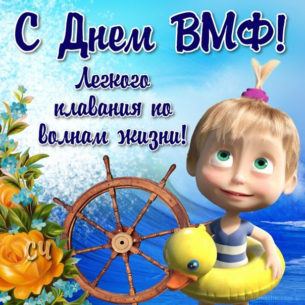 Поздравление с днем рождения квест для детей