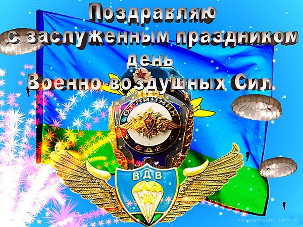 Поздравления с Днем ВДВ в прозе - С днём ВДВ (Воздушно-десантных войск) поздравительные картинки