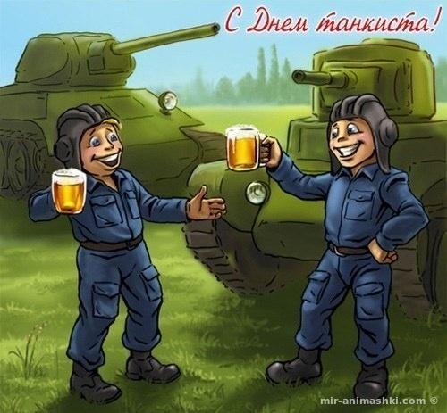 Поздравления в открытках на ДеньТанкиста - С днем танкиста поздравительные картинки