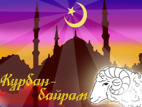Скачать бесплатно скачать картинки исламские