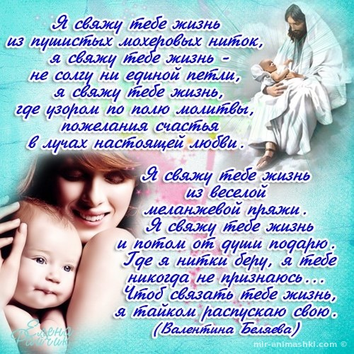 Стих про детей ирина