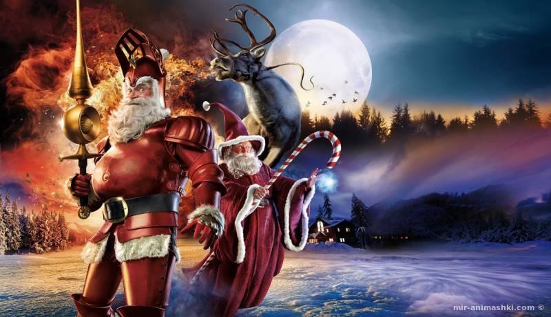 Hовый дед мороз - Дед Мороз и Снегурочка поздравительные картинки