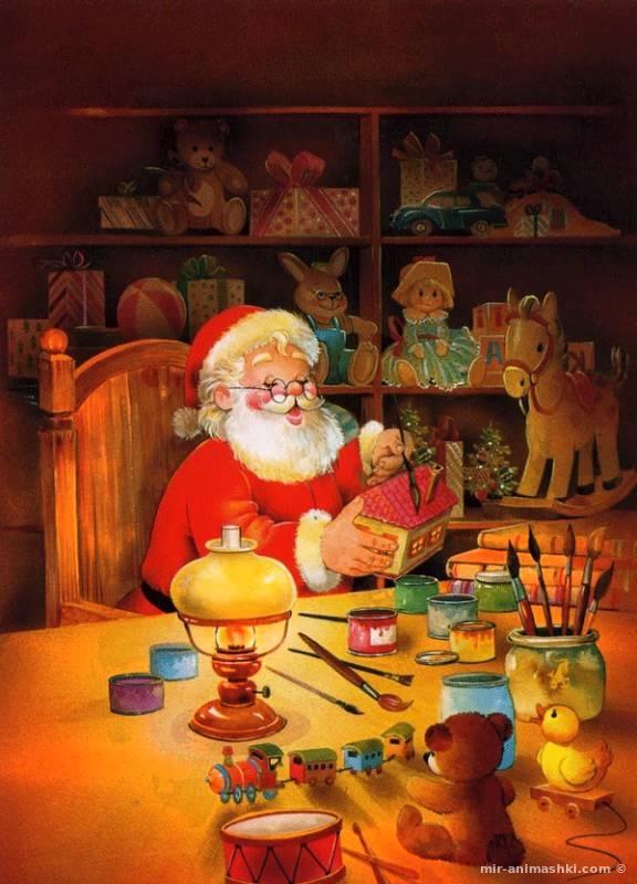 Дедушка Мороз готовит подарки к празднику - Дед Мороз и Снегурочка поздравительные картинки