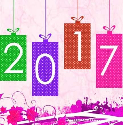 2017 год картинки - C Новым годом 2019 поздравительные картинки