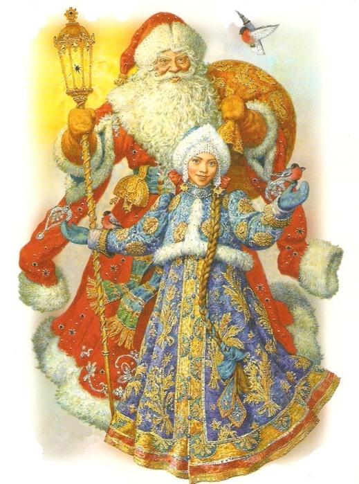 День Деда Мороза и Снегурочки - Дед Мороз и Снегурочка поздравительные картинки