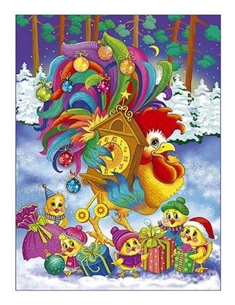 Новогодний петух с цыплятами - C Новым годом  2018 поздравительные картинки