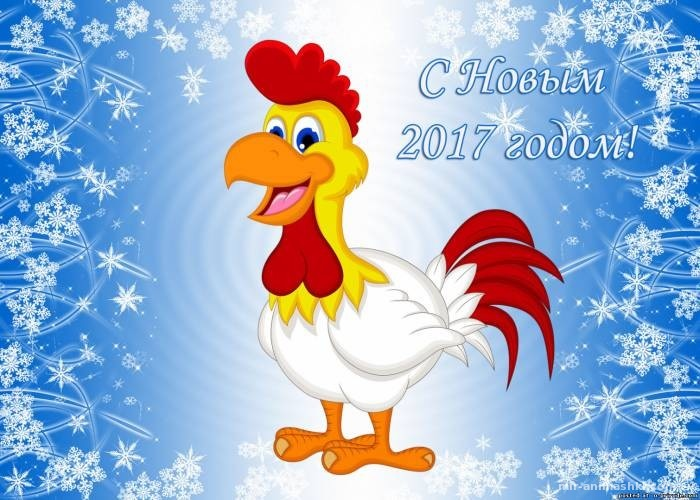 Петух открытка новый год