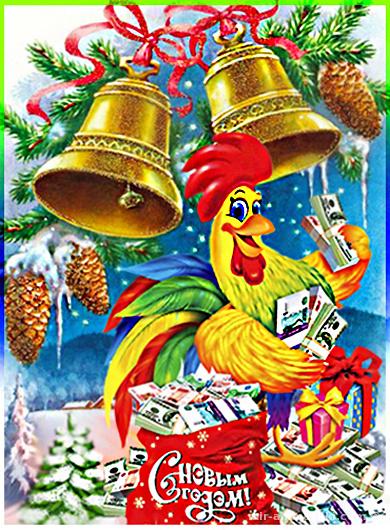 Новогодняя открытка коллегам - C Новым годом  2019 поздравительные картинки