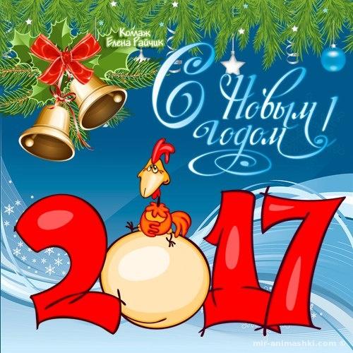 Открытки с Новым Годом Петуха - C Новым годом  2019 поздравительные картинки