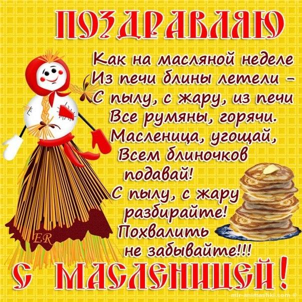 Поздравления девочкам с 8 марта для девочек