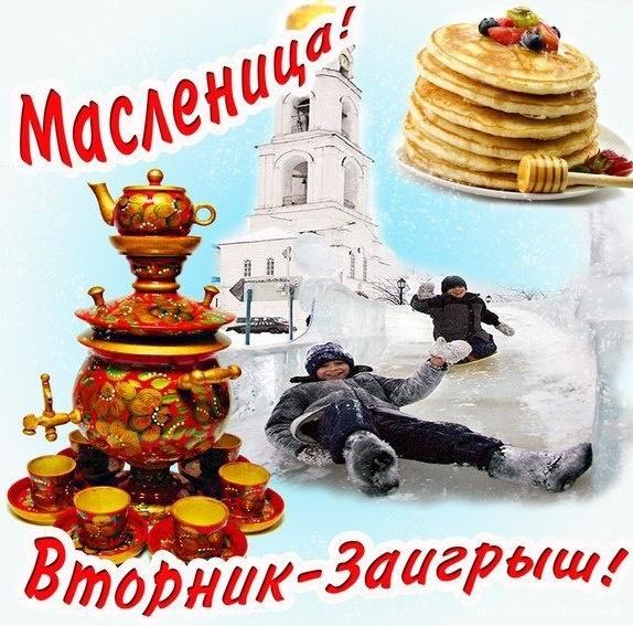 Скачать бесплатно открытки на Масленицу - С Масленицей поздравительные картинки