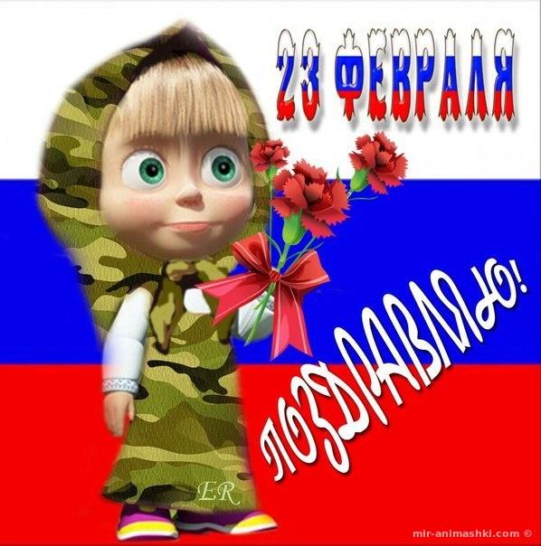 Военные картинки парню с 23 февраля - С 23 февраля поздравительные картинки