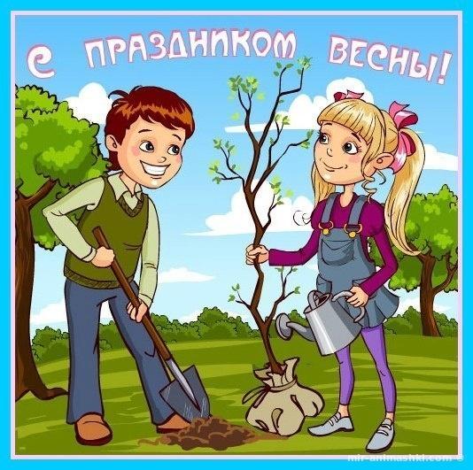 Скачать бесплатно картинки на 1 мая - Поздравления с 1 мая поздравительные картинки