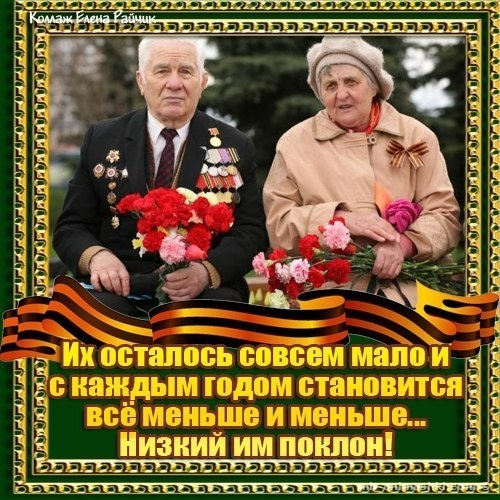 Картинки бабушке с Днем Победы 9 мая - С Днём Победы 9 мая поздравительные картинки