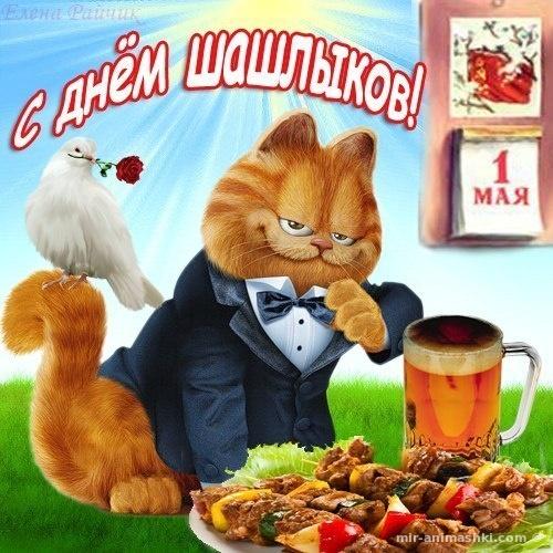 Добрые картинки с Первомаем - праздником весны - Поздравления с 1 мая поздравительные картинки