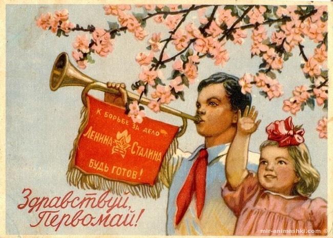 Прикольные картинки с Первым Мая - Поздравления с 1 мая поздравительные картинки