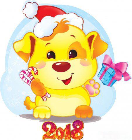 Жёлтая собачка с подарком - C Новым годом  2018 поздравительные картинки