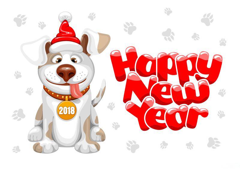Новогодние картинки с символом Собаки 2018 - C Новым годом  2019 поздравительные картинки