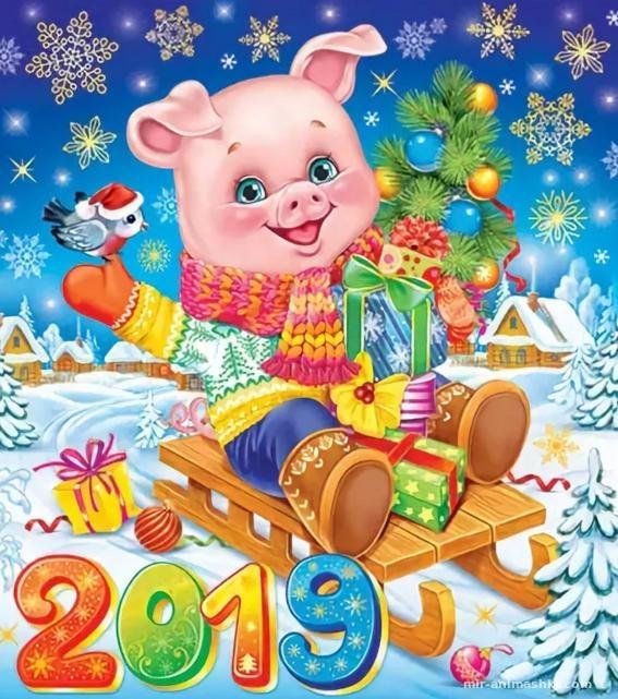 Новогодний поросенок открытки, марта