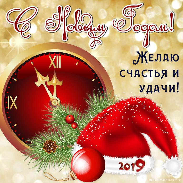 Аудио открытка на новый год, открытки цветами