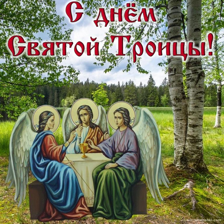 Православные открытки с воскресным днем