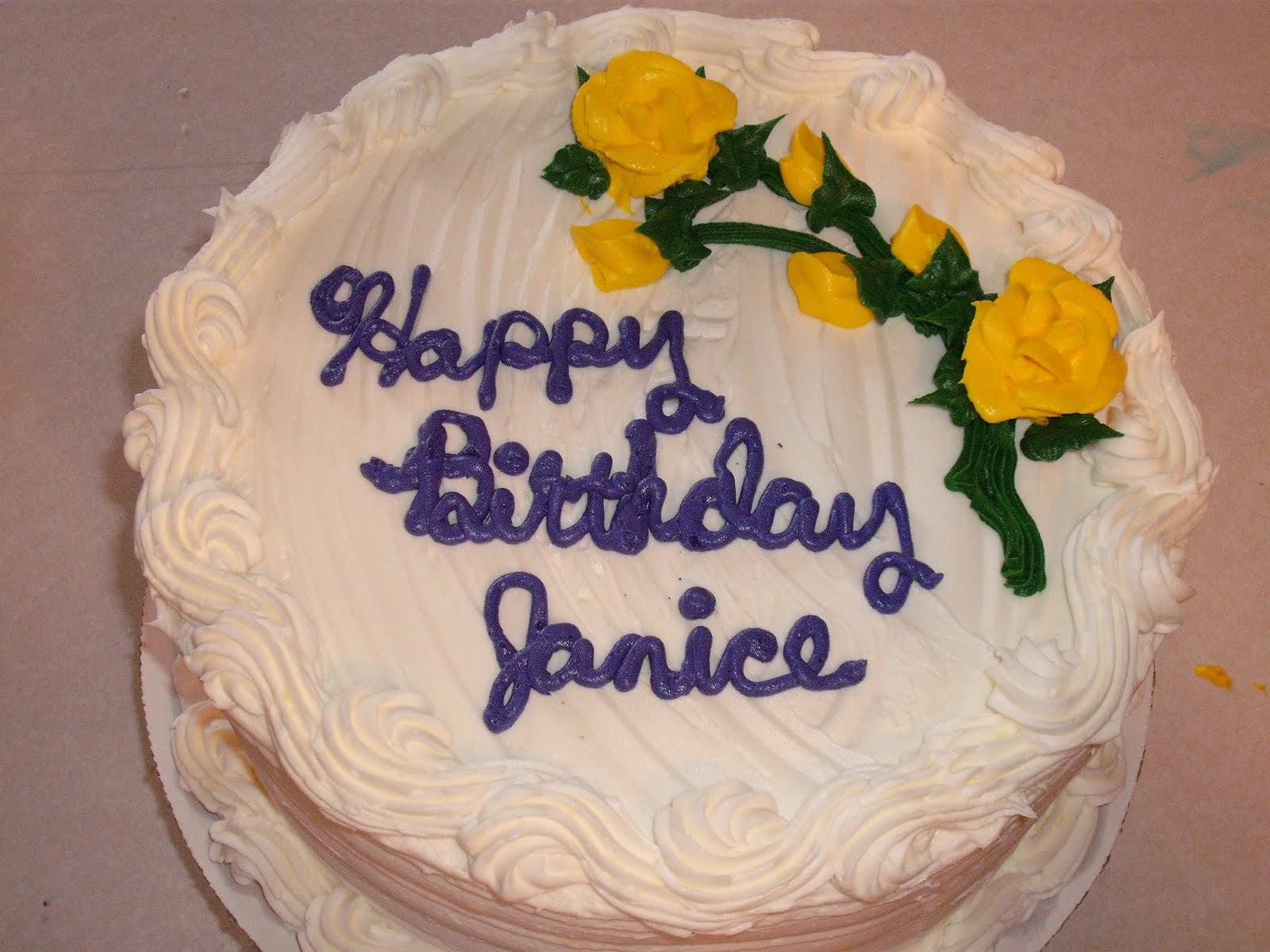 С днём рождения белый торт