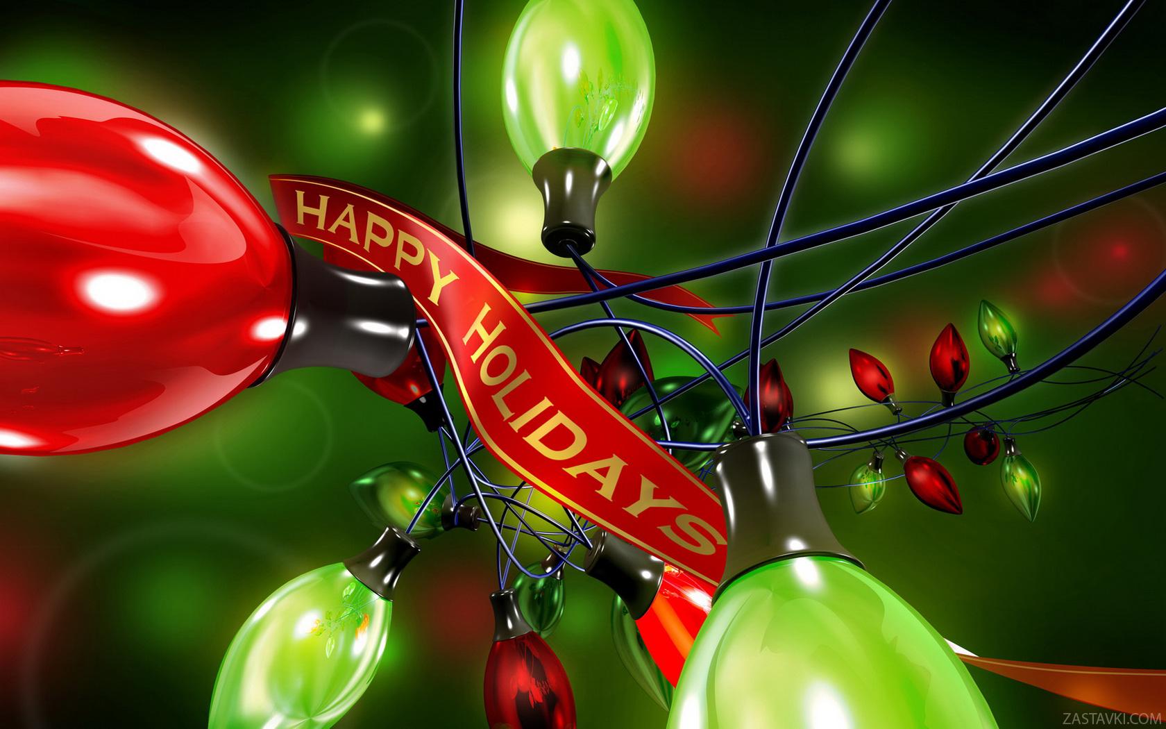Новогодние огни - C Новым годом  2019 поздравительные картинки