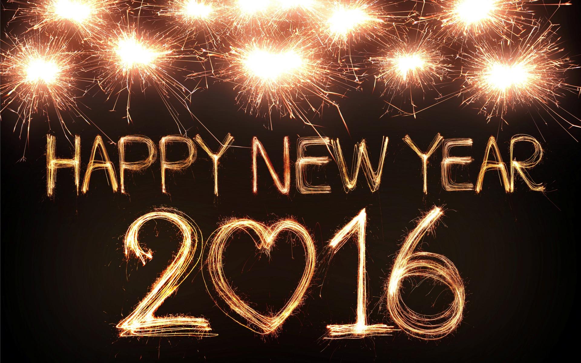 Открытка днем, новый год 2016 картинки с анимацией