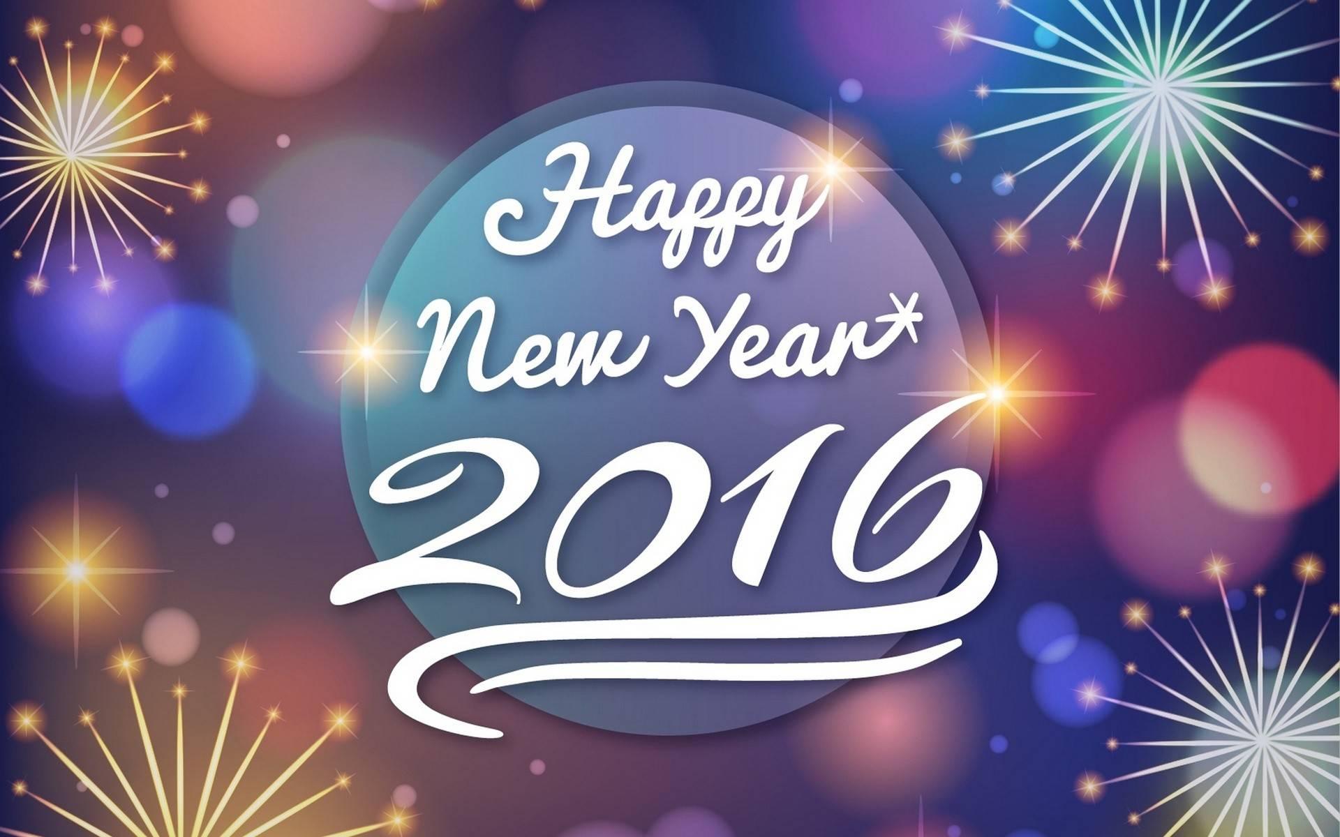 Поздравления 2016 картинки, тебе