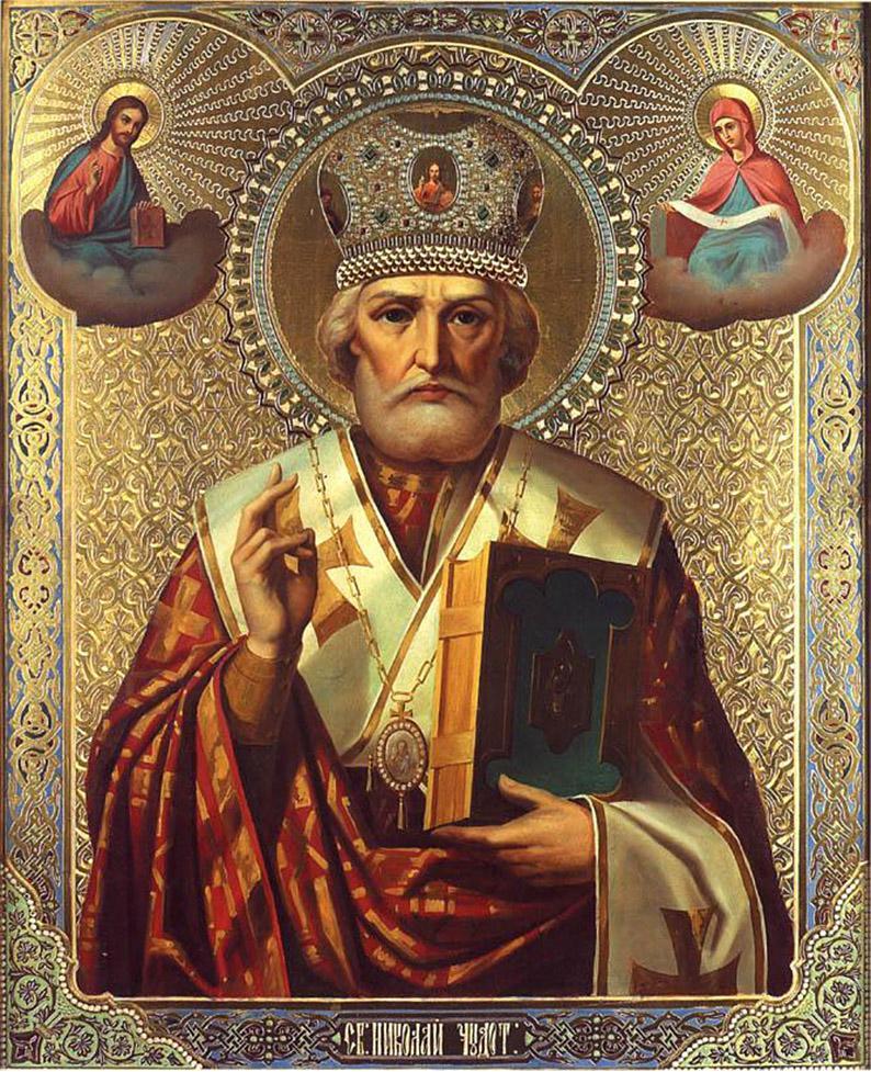 День святителя Николая Чудотворца - Религиозные праздники поздравительные картинки